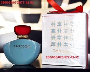 Bakı şəhərində Fragrance World Daffodils Wild Roses Eau De Parfum for Women. Nərgiz