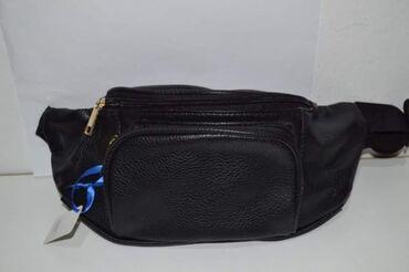 Pederuša torbica – Više bojaPonovo u trendu – torbica koja se nosi oko