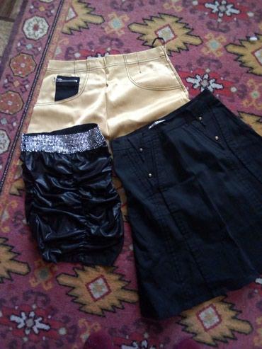 Продаю юбки. мини. миди. в отличном состоянии. из турции в Бишкек