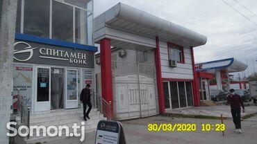 Продажа коммерческой недвижимости в Душанбе: 2 этажное помещение 137 м.кв. Хорошая проходимость.Напротив рынка