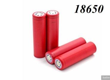 18650 - Azərbaycan: Powerbanklar fonarlar drellər üçün batareyalar18650çox alana