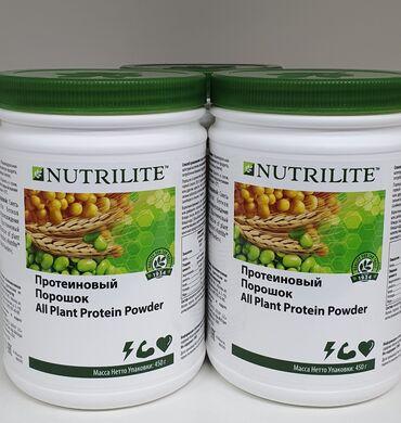 amway nutrilite в Кыргызстан: NUTRILITE™Протеиновый порошок, 450 г.Amway (Эмвей)NUTRILITE™