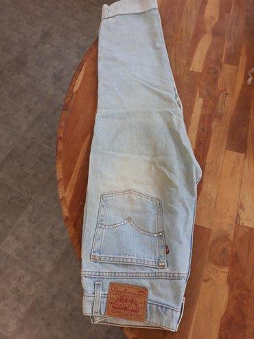 брюки джинсы комбинезоны в Азербайджан: Джинсы. Оригинал. Куплены в США лично