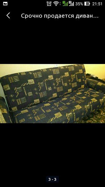 биндеры 600 листов компактные в Кыргызстан: Продаётся раскладной диван, состояние 8 из 10 . Также продается новы