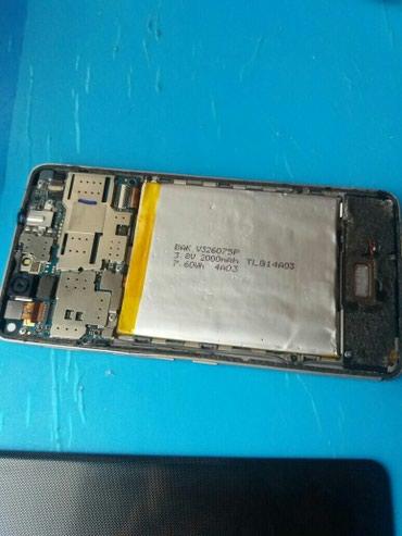 EXPLAY NEO üçün ekran batareyka axtarıram.razılaşma yolu ilə в Masallı