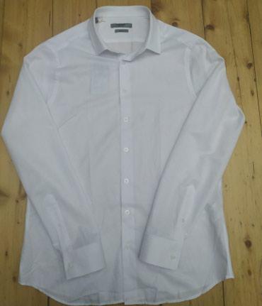 приталенные мужские футболки в Азербайджан: Мужские рубашки L