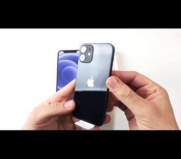 Iphone 6 55 - Ελλαδα: Νέα iPhone 12 mini 256 GB Πράσινος