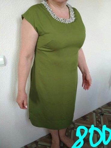 Женские вещи размер 48_50 недорого возможен торг в Бишкек