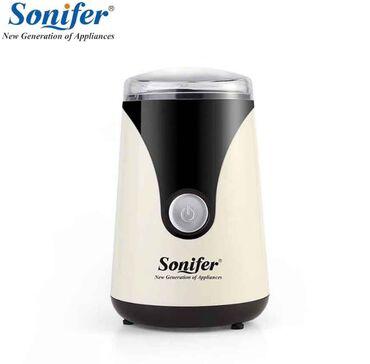 кофемашины в Кыргызстан: Кофемолка электрическая Sonifer SF-3526Система помолаРотационный