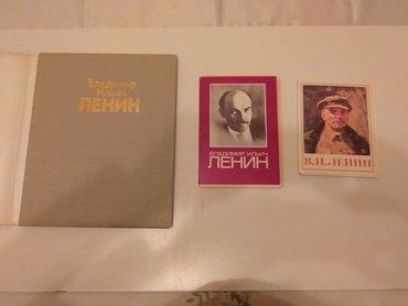 Жизнь Ленина в идеальном состоянии 1980 года