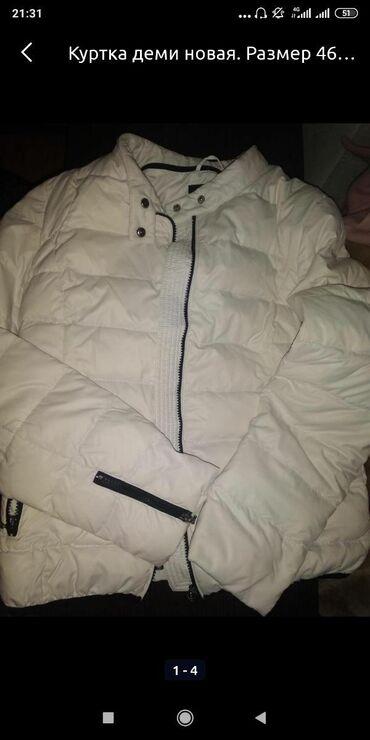 Куртка в отличном состоянии. Размер 46 44. Деми