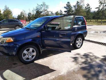Автомобили - Шопоков: Honda HR-V 1.6 л. 2001