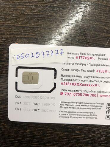 Рассрочка телефонов без справки о доходах - Кыргызстан: Продаю Платинам номер О!  0502077777