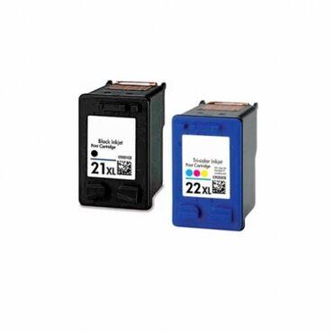Куплю картридж C9351AE (21,22) для принтера hp f2280, куплю чёрный и