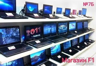 ноутбук нетбук в Кыргызстан: Ноутбук, ноутбуки, компьютеры ПК, принтеры. Acer, Asus, Lenovo