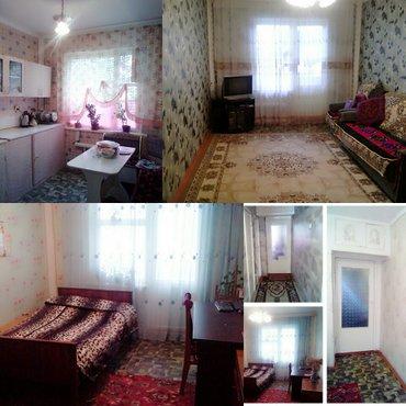 3х комнатная благоустроенная квартира с мебелью и техникой, со свежим  в Бишкек