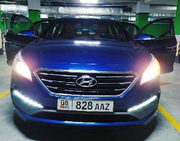 hyundai sonata yf 2010 в Кыргызстан: Hyundai Sonata 2015