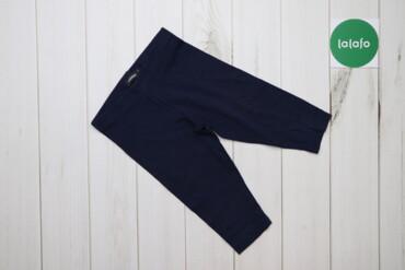 Джинсы и брюки - Киев: Дитячі штанці Intextenso, вік 6 р.    Довжина: 40 см  Довжина кроку: 2