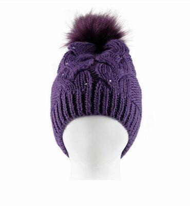 Фирменная НОВАЯ шапка для девочки Reike с помпоном из искусственного