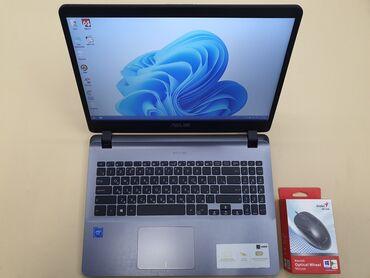 10951 объявлений: Asus X507MПроцессор Intel Celeron N4000 Оперативная память 4 гб