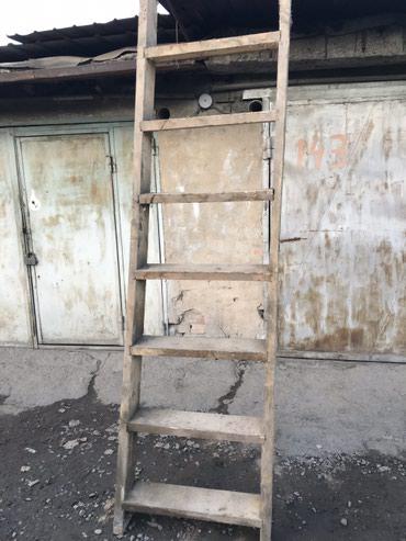 Продаю лестницу (деревянную, брус 40*40). в Бишкек