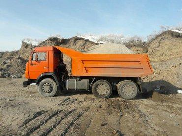 доставка строй материалов камаз  песок ивановскии  сеяный обычный  гра в Бишкек