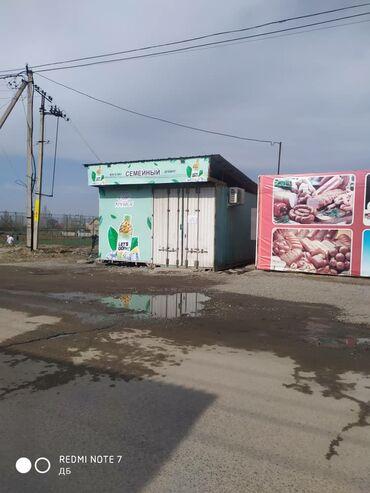 продам продуктовый магазин in Кыргызстан   МАГАЗИНЫ: Сдаётся или продается продуктовый магазиночень проходимом месте. 30к