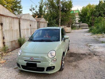 Fiat в Бишкек: Fiat 500 1.4 л. 2012