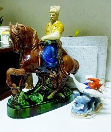 Куплю сувенирные фарфоровые керамические статуэтки ссср. Высылаем фот