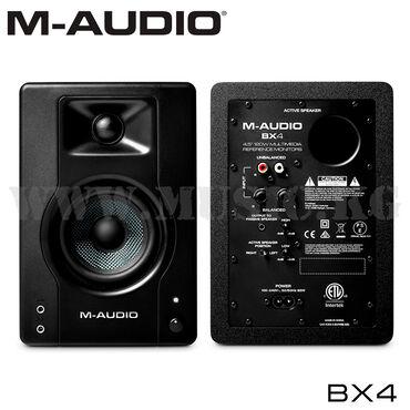 Студийные мониторы M-Audio BX4Предназначенные для live стриминга