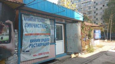 продаю павильон с местом, с документами. большой микрорайон, хорошая п в Бишкек