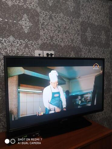Samsung телевизор сатылат,сонарик менен