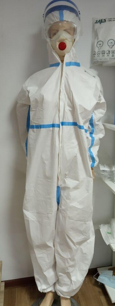 Мегазащитные костюмы -сиз  одноразовый многоразовый  тавек фильтрующие