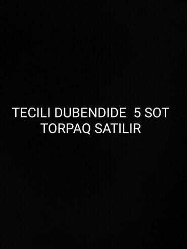 hektarla torpaq satilir - Azərbaycan: Torpaq sahələrinin satışı 5 sot Kupça (Çıxarış)