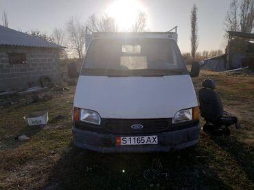 белое платье футляр в Кыргызстан: Форт транзит грузовой год. 1996 объем.2.5 дизель краб  расход. 8-9 гру