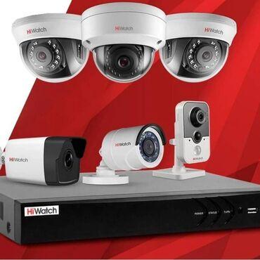 Системы видеонаблюдения | Установка