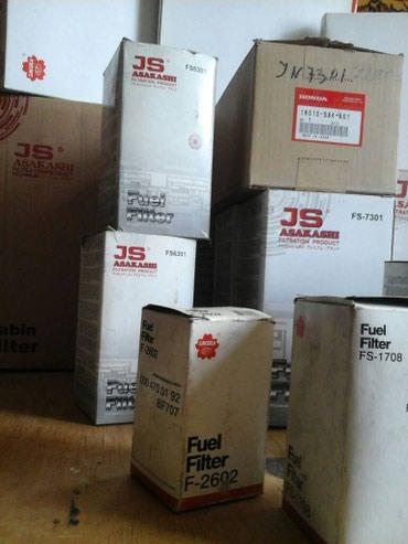 Продаю по оптовым ценам фильтры( в Бишкек