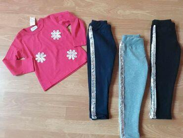 Dečija odeća i obuća - Veliko Gradiste: Paket vel 4 1850 d