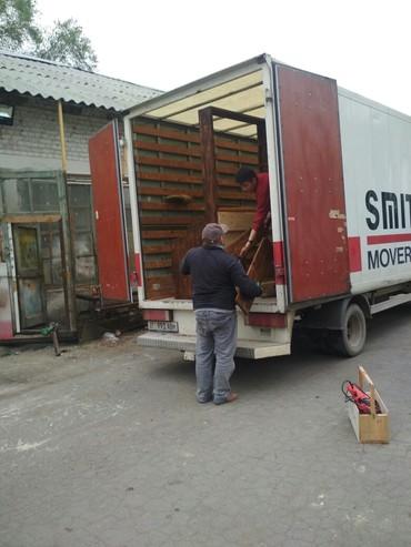 Портер,портер по городу в Бишкек