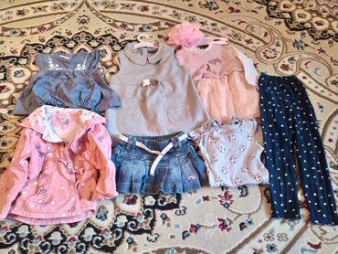 Пакет вещей на девочку 12-18мес, все за 7 за 350с