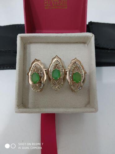 Бриллиант печатка - Кыргызстан: Комплект золото с бриллиантами и изумрудом, 585 проба, вес 8.5