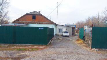 продажа однокомнатных квартир в канте в Кыргызстан: Продается квартира: 2 комнаты, 36 кв. м