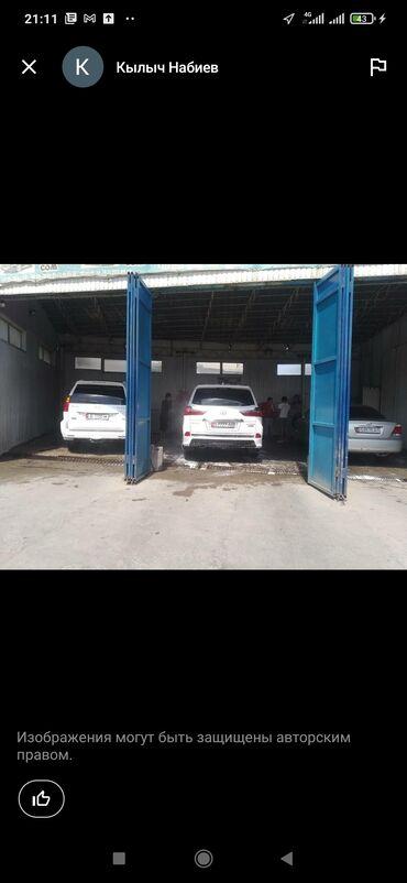 мойка днища бишкек in Кыргызстан | АВТОМОЙКИ: Требуется авто мойщики (ка) старый вокзал ул осмонкула Жумабека авто
