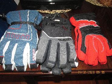 цена-боксерских-груш в Кыргызстан: Перчатки горнолыжные мужские 2 пары, женские 1 пара ( красные )