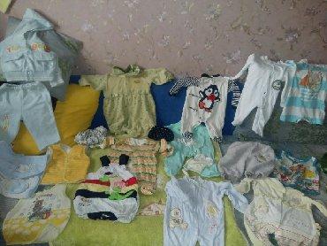 женские-трусы-слипы в Кыргызстан: Пакет вещей на новорожденного мальчика 0-3 мес. Слипы, костюмчик, тепл