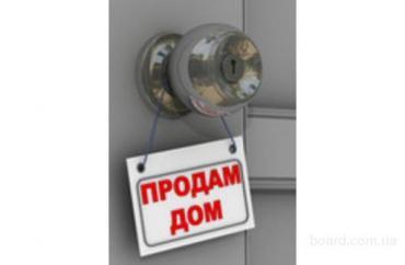 Срочно продается дом in Бишкек