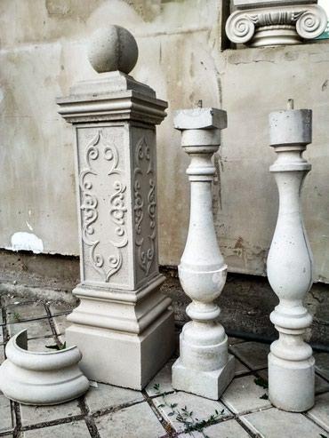 Другие строительные материалы - Кыргызстан: Тумба, балясины,перила, - все из качественного армированного бетона