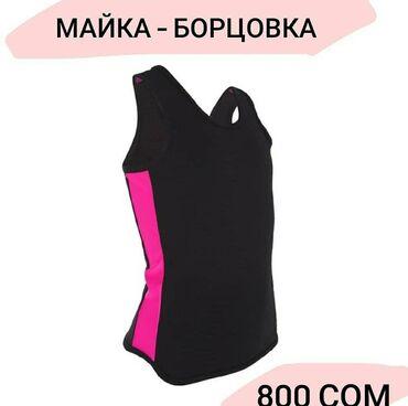Майка для тренировок Размер: 30-38 Цвет: черно-розовыйЦена: 800 сом