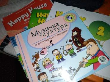 Knjige za 2.razred cena za komad - Beograd