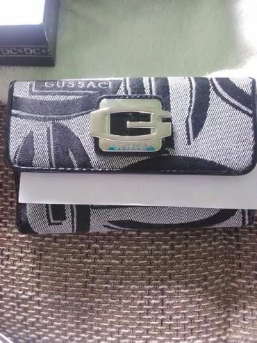Nov novčanik Gussaci u originalnoj kutiji - Belgrade